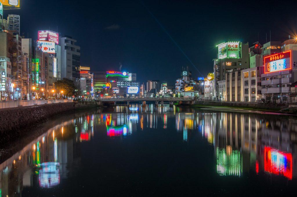 Fukuoka bei Nacht