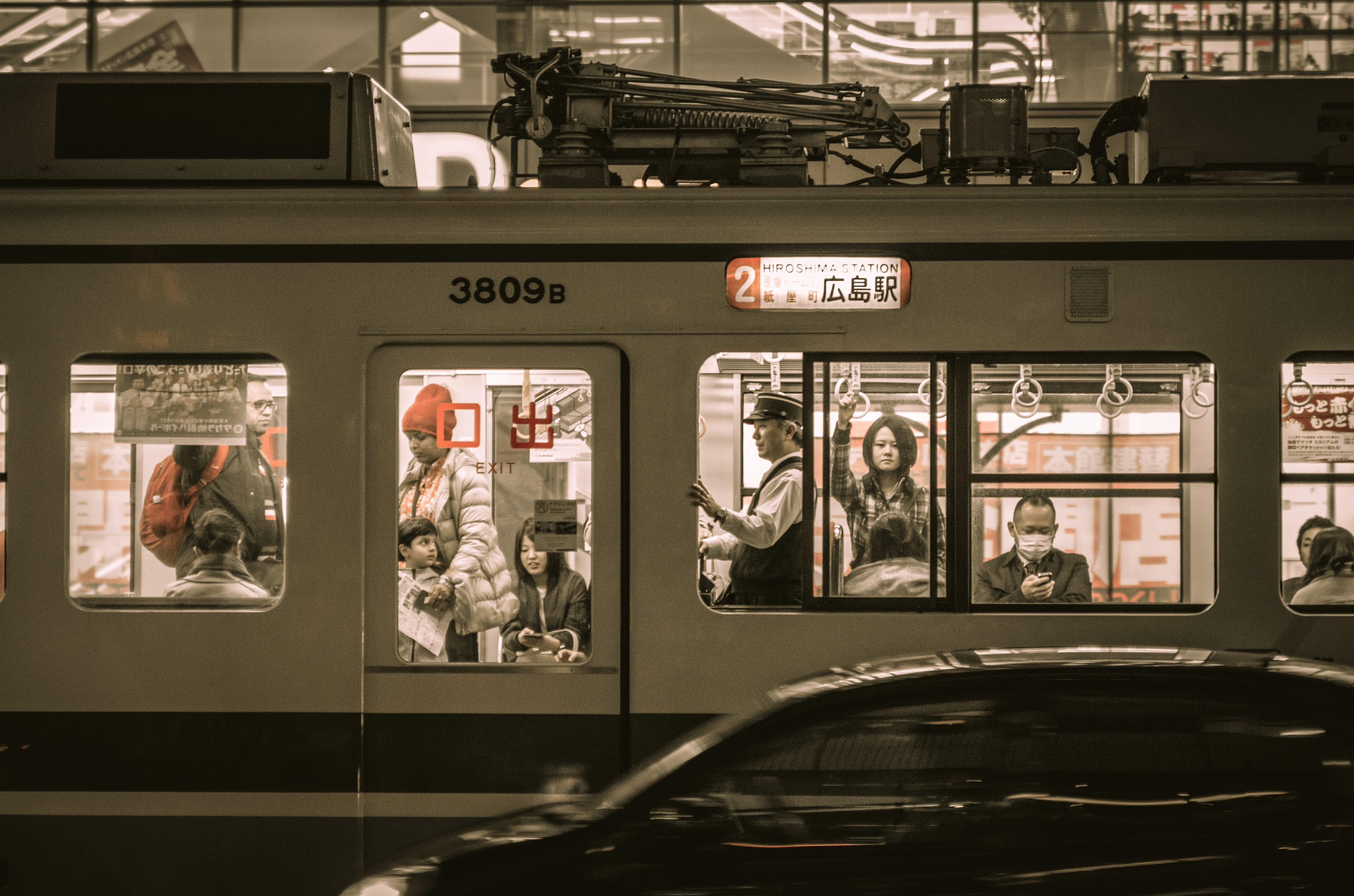 Straßenbahn in Hiroshima