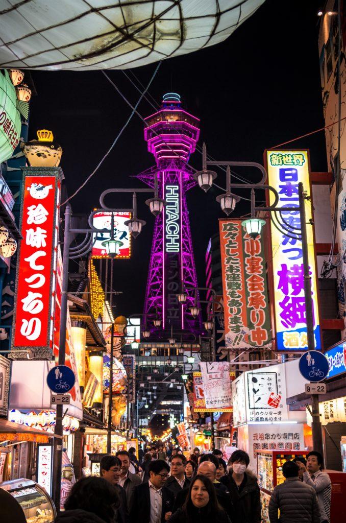 Hitachi Tower in Osaka