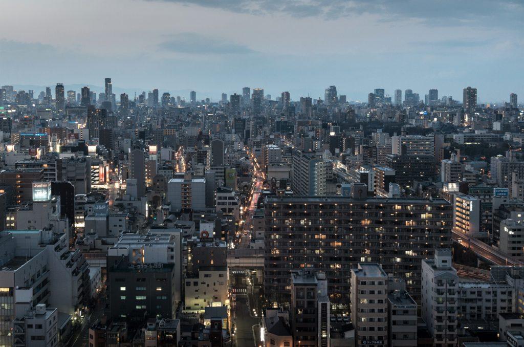 Skyline Osaka Japan